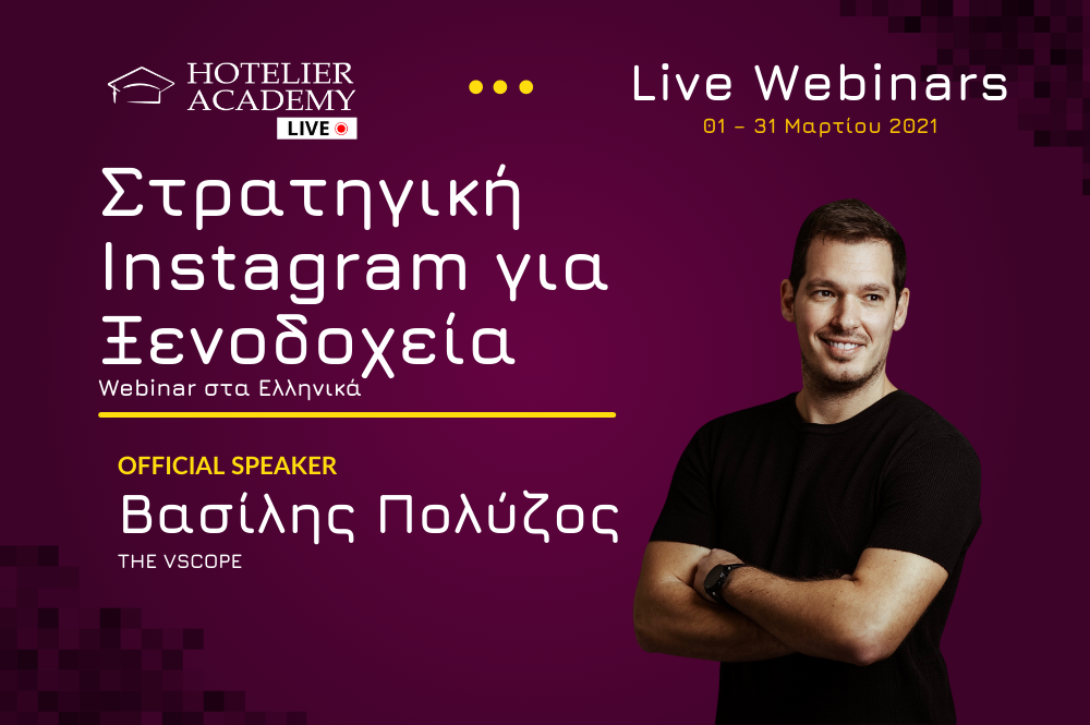 Instagram Strategy for Hotels by Vassilis Polyzos and Hotelier Academy